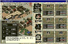 即使是現在看起來依然很舒服的遊戲畫面,我有正版的哦!只是不知道哪去了,唉……圖片連結自ARTDINK Lunatic Dawn II官網。