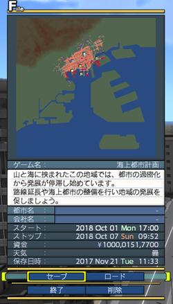 https://www.artdink.co.jp/manual/aexp/file02/file02_01.jpg