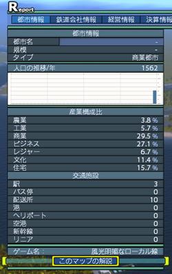 https://www.artdink.co.jp/manual/aexp/repo02/repo02_01.jpg