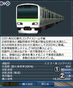 https://www.artdink.co.jp/manual/aexp/train14/train14_02.jpg