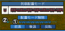 https://www.artdink.co.jp/manual/aexp/train15/train15_02.jpg