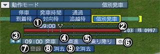 https://www.artdink.co.jp/manual/aexp/train19/train19_04.jpg