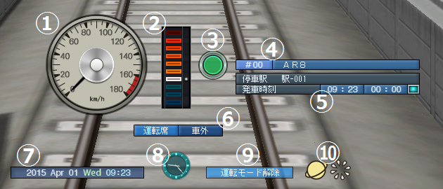 https://www.artdink.co.jp/manual/aexp/view02/view02_02.jpg